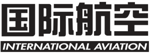 international-aviation-form-logo